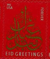 US Stamp of Eid Celebration