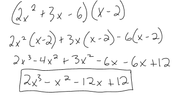 Multiplying a binomial by a trinomial