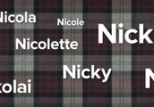 i would like you to either call me Nicole or Nicky please.