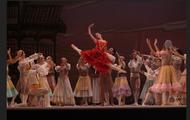 Ballet Festival in Havana.