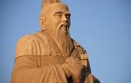 Neo- Comfucianism