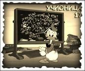 Učionica 17