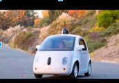 This is amazons self driving car!