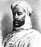 Muhammed- (570-632CE)