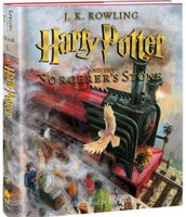 Illustrated edition of Harry Potter by JK Rowling