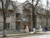 Здание комитета по образованию
