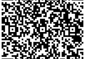 Scan here for all my contact information!
