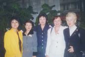 СЕМИНАР 1997 МОСКВА
