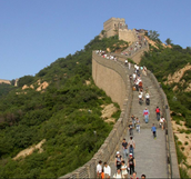 Great Wall of China Museum.