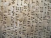 Cuneiform on clay.