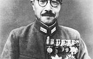 Leader of Japan