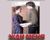 г.Серов.ЦБС, Детская библиотека -филиал №1