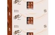 清风原木纯品系列盒装面纸 (B338CN)