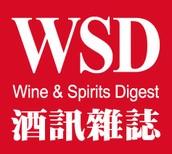 WSD酒訊雜誌