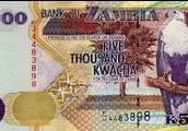Zambian Kwacha (Old)