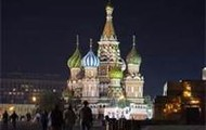 The Super St. Basil Cathedral