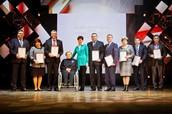 Прошла церемония награждения победителей конкурса «Доступная среда»