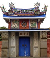 Wufeng Lin Family Mansion and Garden