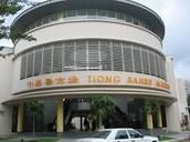 Tiong Bahru Market Present