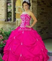 quincenera dresses