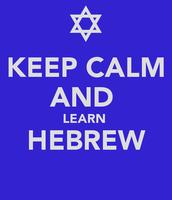 ADULT HEBREW CLASS  BEGINNING OCTOBER 2014