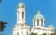 Храм Иоана Предтечи.