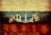 Sigma Chapter of Phi Iota Alpha