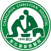 彰化基督教醫院醫療體系合作醫院