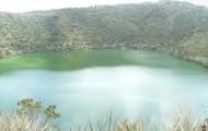 Laguana De Guatavia