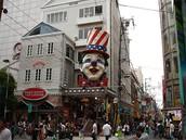 The Osaka American Village