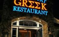 My Big Fat Greek Restaurant