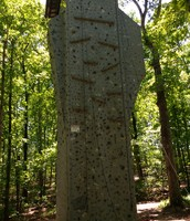 The rock wall!