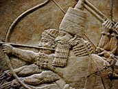 Mesopotamian Bas-Relief