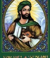 Muhommad
