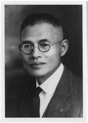 Kichimatsu Kishi