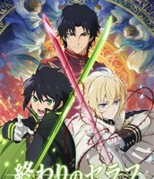 10) Seraph of the End