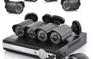 8 DVR CCTV SURVEILLANCE SYSTEM