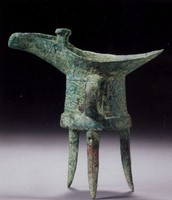 Bronze Artifact