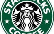 Craving Starbucks??