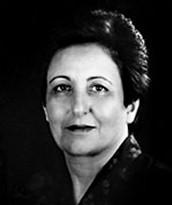 Shirin Ebadi (1947 - )