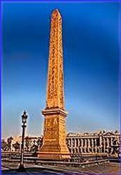 Ramses II obelisk