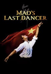 Mao's Last Dancer directed by Bruce Beresford