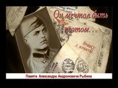 г.Серов. ЦБС,Центральная городская детская библиотека