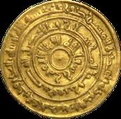 אחרי שלטון מוחמד הנביא