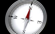 Compass - $5
