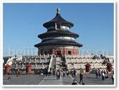 Temple of Heaven ( Tiantan )