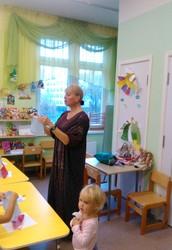 Детско – родительский клуб «Подсолнух»