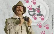 Detective Victor Getz