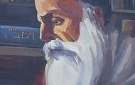 רבי משה בן נחמן גירונדי