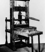 The First Movable Printing Press